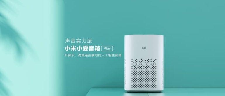 Xiao Ai Speaker Play