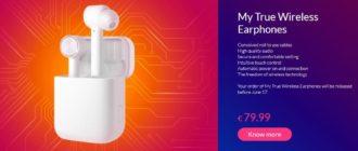 Наушники Xiaomi Mi True Wireless Earphones