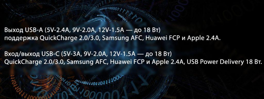 Обзор Xiaomi PLM11ZM 10 000 мАч: идеальный повербанк