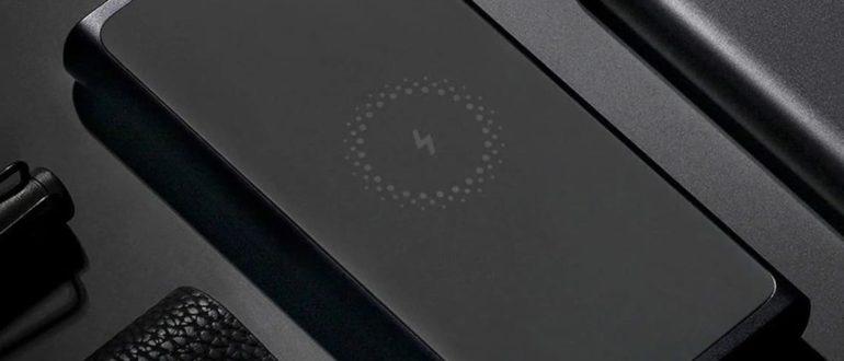 Обзор Xiaomi PLM11ZM 10 000 мАч