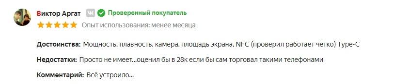 Redmi Note 8 Pro: характеристики, примеры фото
