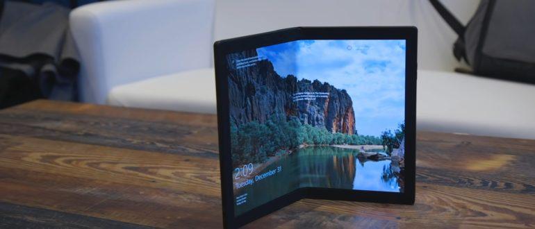 Новость о Lenovo ThinkPad X1 Fold