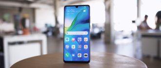 Обзор Huawei P30 Pro