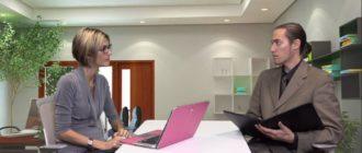 Как искать работу в Интернете без опыта