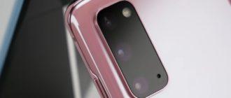 Samsung Galaxy S20 характеристики
