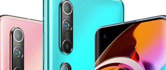 Xiaomi Mi 10 Pro характеристики
