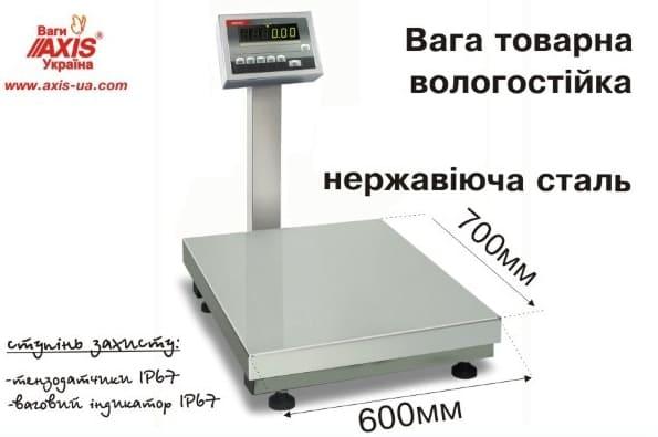 BDU150С-0607-Е Елит