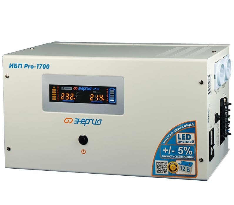 Энергия Pro 1700