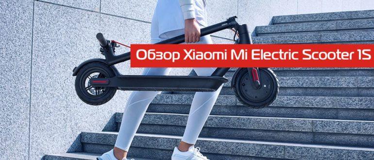 Обзор Xiaomi Mi Electric Scooter 1S