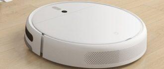 Робот пылесос с влажной уборкой: 5 лучших моделей