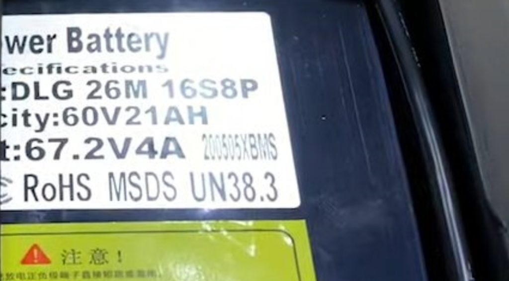 Ultron T10 батарея